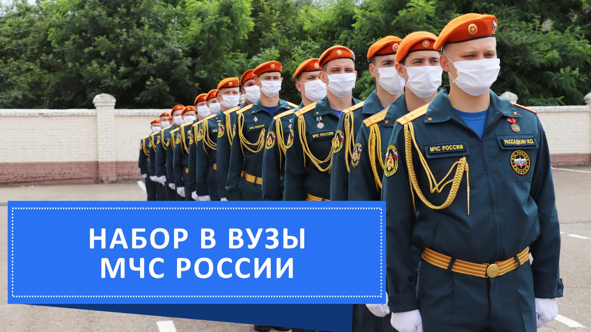 Работа в мчс для девушек тверь работа в москве свободный график для девушек