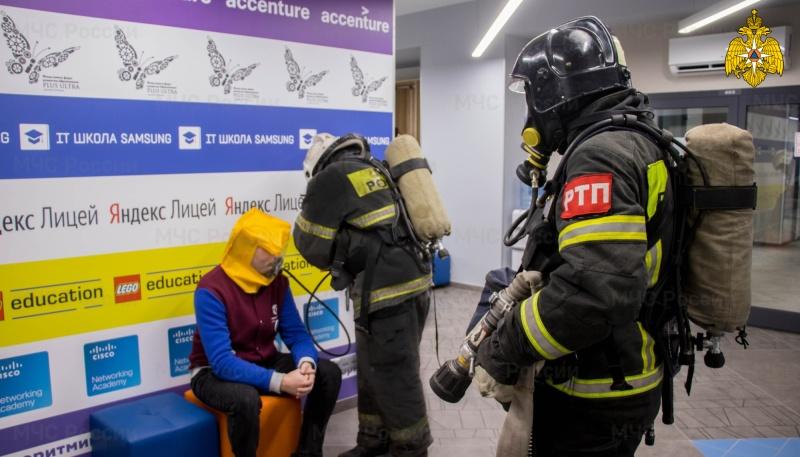 Тренировочная эвакуация в детском технопарке «Кванториум»